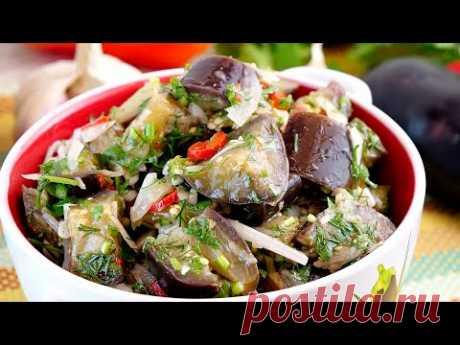 Закуска-салат из баклажанов 🍆🍆🍆 - Лучший сайт кулинарии