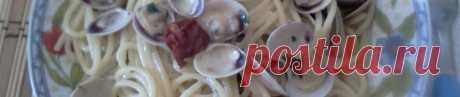 Спагетти с морепродуктами (Lupini) | Добро пожаловать в Италию!