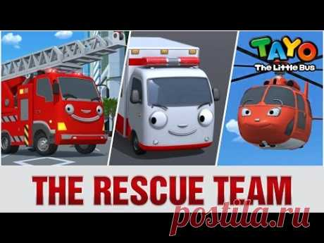 The Rescue Team l Meet Tayo's Friends #2 l Tayo the Little Bus