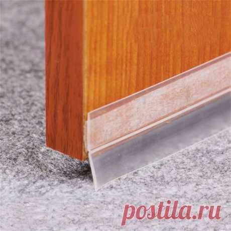 33.02руб. 23% СКИДКА|Лидер продаж, силиконовая лента для уплотнения стеклянных дверей и окон, звукоизоляционная полоса, самоклеящаяся ветрозащитная деревянная полоса для дверей и окон, домашние инструменты|Уплотнительные ленты|   | АлиЭкспресс Покупай умнее, живи веселее! Aliexpress.com