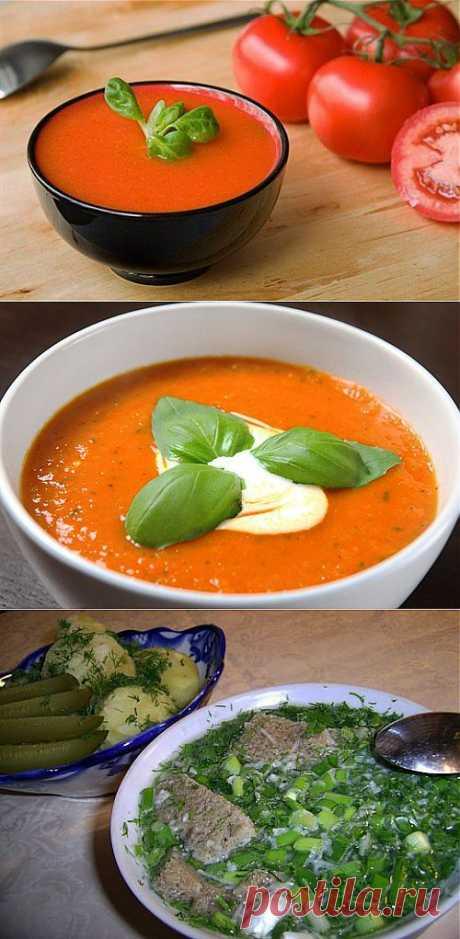 Холодные вегетарианские супы / Простые рецепты
