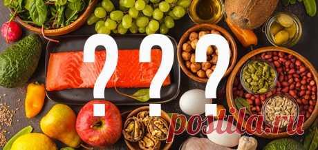 Меньше белка, быстрее метаболизм