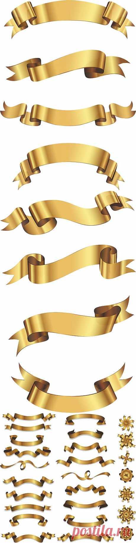 Золотая основа для Ваших надписей.