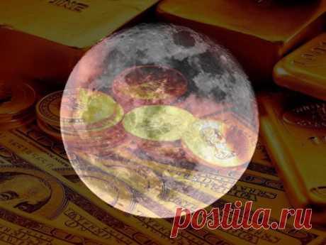 Денежный лунный календарь намай 2021 года Финансовая сфера жизни поправу может считаться одной изсамых важных. Именно поэтому астрологи советуют необходить стороной советы вэтой области. Эксперты рассказали, как Луна будет воздействовать нанашу финансовую удачу вмае.