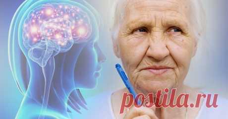 Обхитрим Альцгеймера: 7 внушительных причин, чтобы начать писать от руки каждый день. Мы живем в высокотехнологичном мире, в котором различные гаджеты помогают сделать жизнь проще. Но в то же время количество заболеваний, особенно связанных
