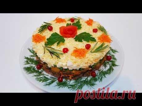 "САЛАТ ""ВОСТОРГ"" ( "" delight "" salad )"