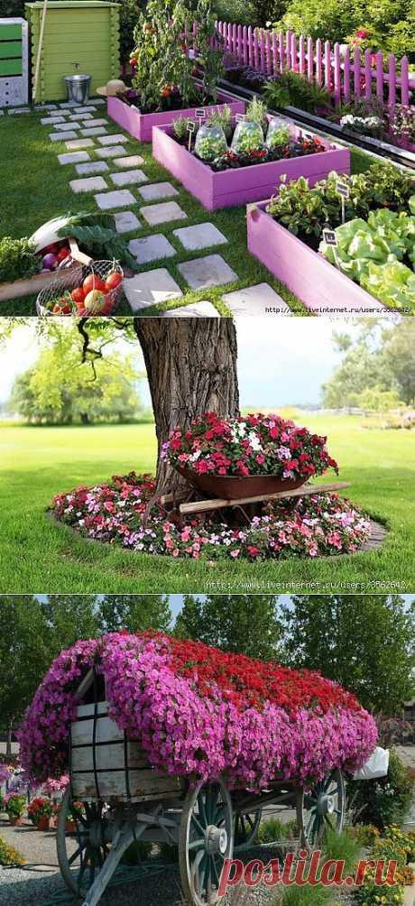 В копилку летних садовых идей.