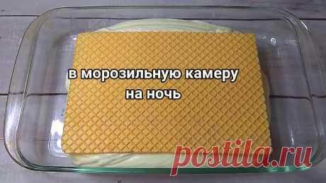 Домашнее мороженое как в СССР