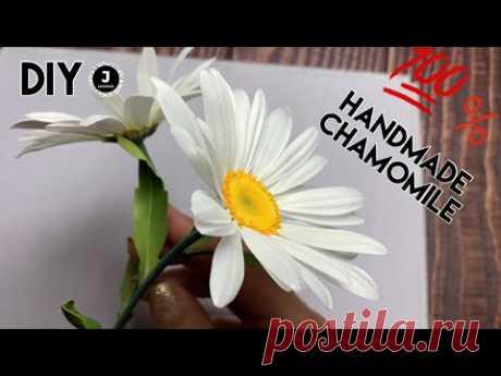 DIY. 🌼 Handmade Chamomile. МК Ромашка из фоамирана