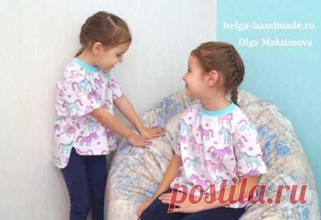 Детская футболка в стиле Оверсайз (Oversize) своими руками Мастер-класс по пошиву детской футболки в стиле Оаверсайз.