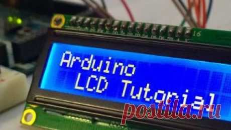 Arduino LCD Tutorial   How To Connect an LCD to Arduino In this Arduino LCD Tutorial we will learn how to connect an LCD (Liquid Crystal Display) to the Arduino board.LCDs like these are very popular and broadly used in electronics projects as they are good for displaying information like sensors data from your project, and also they are very cheap.