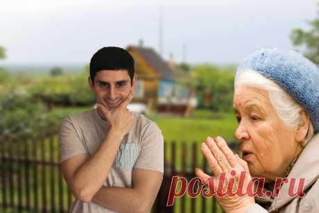 """Моя бабушка рассказала мне мне про правило """"трёх минут"""". Я был удивлен   Взрослые мысли молодого отца   Яндекс Дзен"""