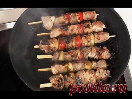 Шашлык из свиной шейки, маринованный на восточный манер, в советском стиле и авторском маринаде - YouTube