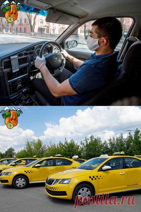Таксист из Геленджика поделился, сколько ему удается заработать за 5 месяцев   Тур в Мир   Яндекс Дзен