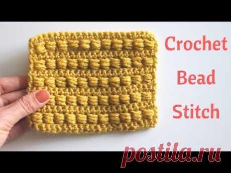 Crochet Bead Stitch / Free Crochet Tutorial - YouTube