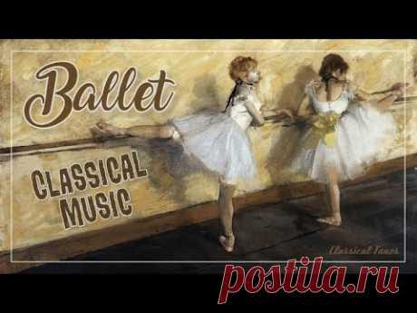 Лучшая балетная музыка | Сольное фортепиано Классическая музыка для балетных классов
