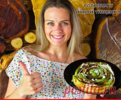 Блюдо из кабачков и творога  Попробуйте приготовить кабачки еще таким способом, с творогом они получаются вкусными и не обычными. Если один раз приготовите, захочется еще и еще.