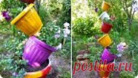 Идея для дачи из цветочных горшков. Интересная идея для дачи или сада из пластиковых горшков. Эту поделку для сада или дачи очень легко сделать за пару часов. Получается вертикальная грядка для цветов, которая занимает не много места. Основной материал для грядки – это цветочные горшки. Для изготовления вам понадобится:• Цветочные горшки;• Металлическая трубка;• Краска – спрей в баллончиках;