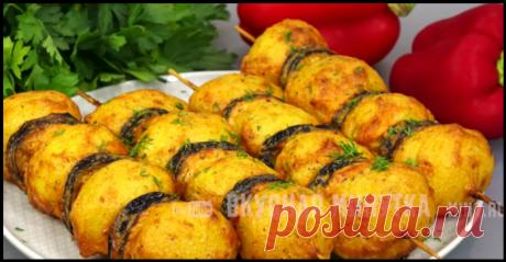 Необычное горячее блюдо из обычной картошки - очень вкусное и простое в приготовлении! - Ваши любимые рецепты - медиаплатформа МирТесен