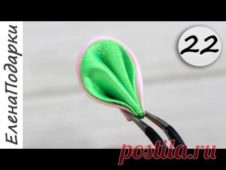 Лепесток канзаши мастер-класс 22 двойной круглый ЕленаПодарки DIY