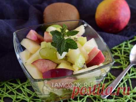 Фруктовый салат из дыни, нектаринов, киви — рецепт с фото Давайте приготовим невероятно простой и ароматный фруктовый салат, в котором все ингредиенты удачно дополняют друг друга.