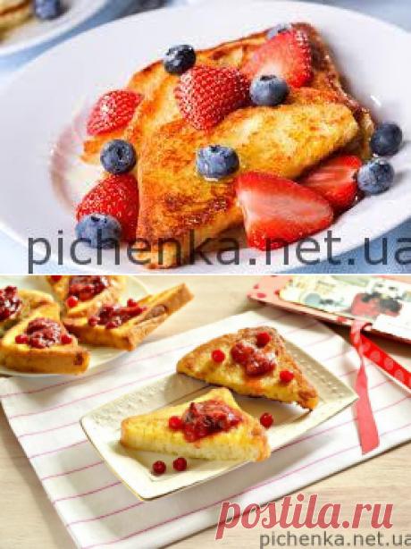Гренки с корицей и нежным кремом из сыра «Маскарпоне» на завтрак   Вкусные рецепты