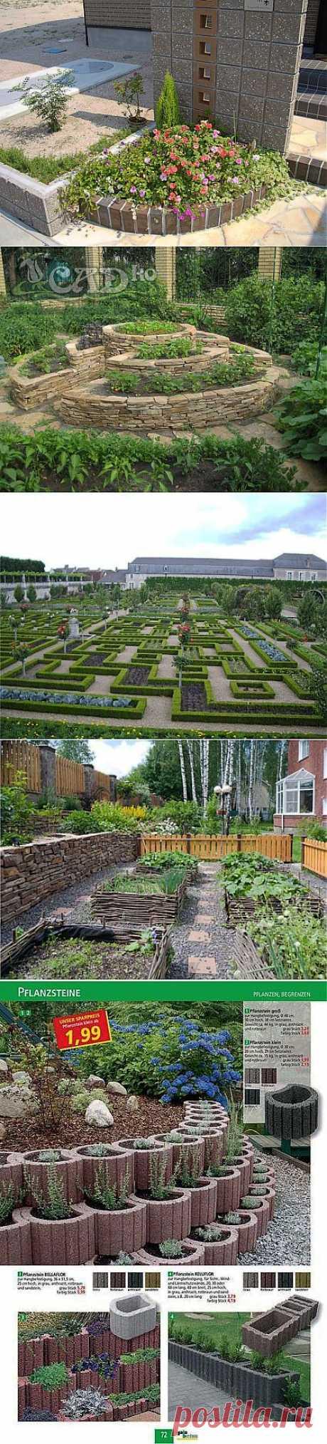 Декоративный огород. Оформляем грядки и клумбы | Умелые ручки