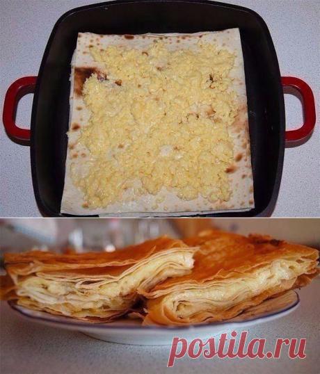 Сырный пирог из армянского лаваша — Фактор Вкуса