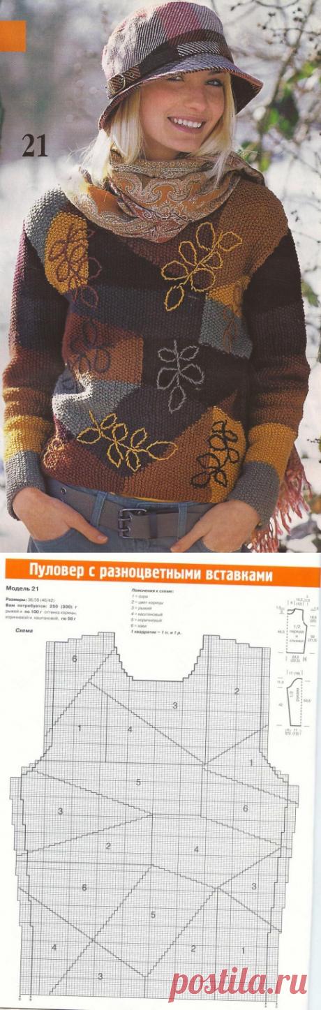 Пуловер с разноцветными вставками