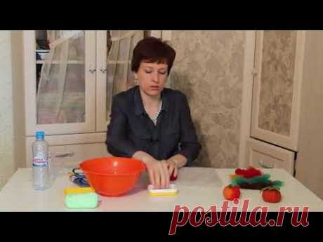 Мастер-класс по валянию объемной игрушки - яблока