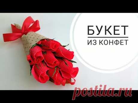 Как сделать букет из конфет,розы из гофрированной бумаги,роза с конфетой из гофрированной бумаги