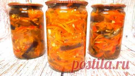Баклажаны по-Корейски на зиму с Болгарским перцем: делюсь рецептом который многие ищут | мелодия вкуса | Яндекс Дзен