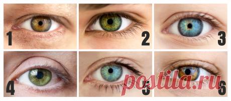 Выберите самую привлекательную форму и цвет глаз, и узнайте, что вы ищете в партнере | Скиталец | Яндекс Дзен