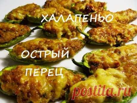 The stuffed hot pepper of Halapenyo. Stuffed hot peppers Jalapeno.