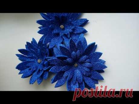 Цветы из фоамирана |Цветок для заколки 🌸