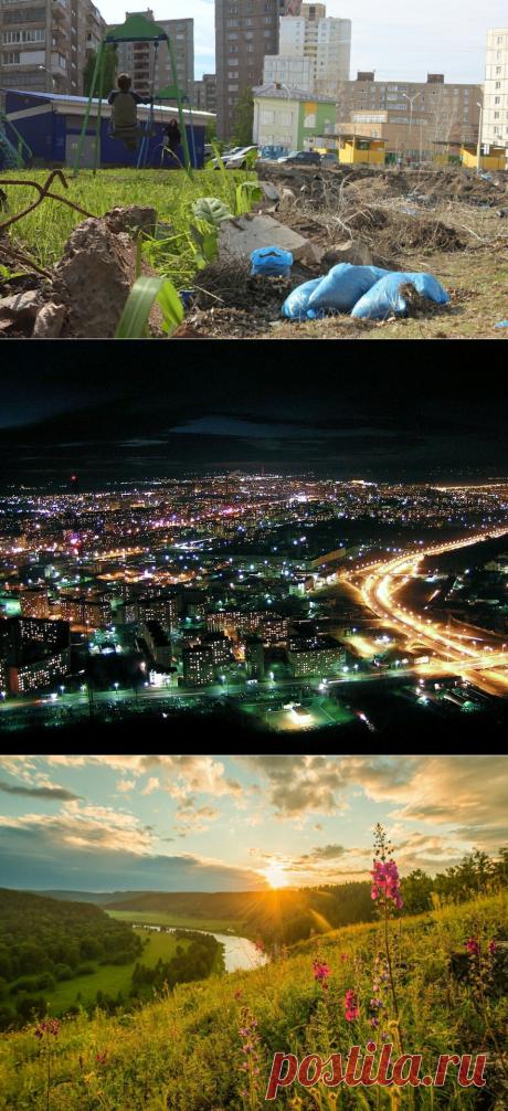 Разочарование или очарование? Поездка в Башкирию. Общение с местными  Интересные вещи о Башкирии!