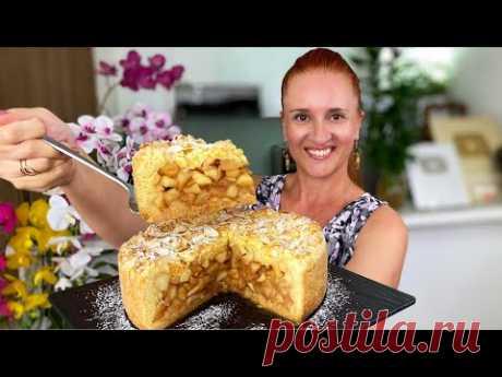 """Шикарный яблочный пирог """"ЯБЛОЧНАЯ КОРЗИНА"""" нежное тесто и ароматная начинка Люда Изи Кук Apple Pie"""