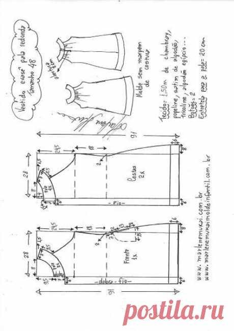 Выкройка летнего сарафана (Шитье и крой) – Журнал Вдохновение Рукодельницы