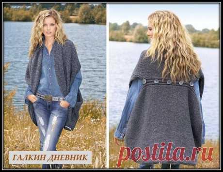 ГАЛКИН ДНЕВНИК : Вязание спицами женского жилета для полных