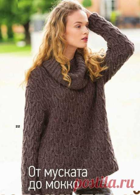 Свободный пуловер спицами схема. Пуловер спицами резинкой из кос  