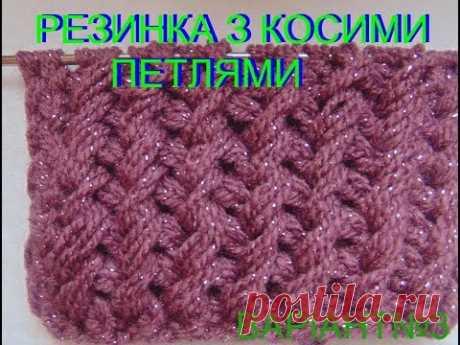 ELASTIC BAND 3 KOSIMI VITYAGNUTIMI PETLYAMI.VAR_ANT No. 3