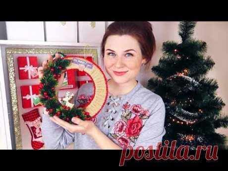 Рождественский/Новогодний венок