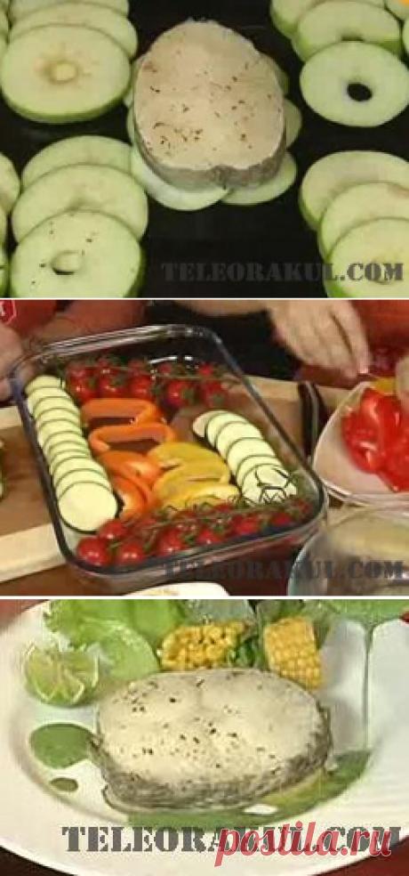Рыба на зимних яблоках с овощами на гриле (рецепты: Званый ужин) - рецепты с фото