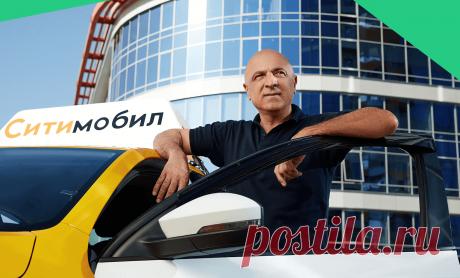 Подсказки для водителей СитиМобил в Ростове-на-Дону. Для водителей СитиМобил есть рекомендации, используя которые можно облегчить работу и повысить доходы.