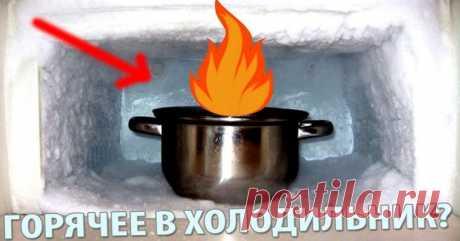Кулинарные правила - Копилка идей
