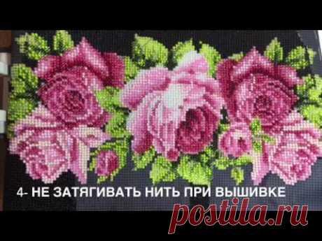 Как вышивать бисером? 10 секретов вышивки бисером. Вышивки от Ольги Солярчук (часть 1-я ).