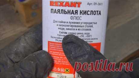 Цинкование металла в домашних условиях. Научили в автосервисе   GARAGE 100   Яндекс Дзен