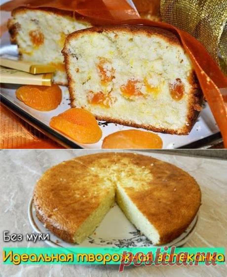 Baked pudding for breakfast in five minutes \u000a\u000aMixes up: \u000a\u000a5 Art. of l of a semolina \u000a4 Art. of l of sugar, \u000a3 eggs \u000a2 packs of cottage cheese \u000a1 bank (200 g) of sour cream \u000asalt pinch. \u000aafter to add 0,5 tsps of soda, extinguished vinegar, it is possible raisin. \u000a\u000aI pour out on a frying pan, I bake in an oven to an easy rumyanost. \u000aSwallow fingers! Eat even those who do not eat cottage cheese.