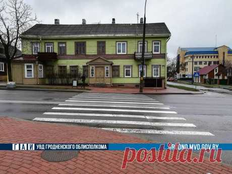 В Гродно женщина-пешеход оставила место ДТП, а потом обратилась в больницу. Что сделал водитель? - grodno24.ru