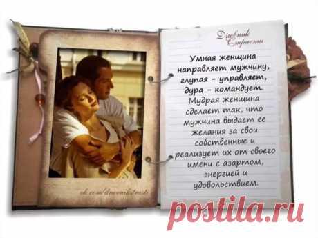 картинки с цитатами дневник страсти: 2 тыс изображений найдено в Яндекс.Картинках